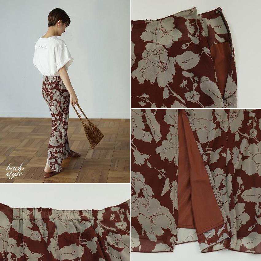 TODAYFULトゥデイフル / フラワージョーゼットスカート
